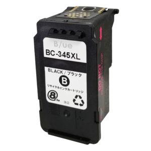 BC-345 / リサイクルインクカートリッジ