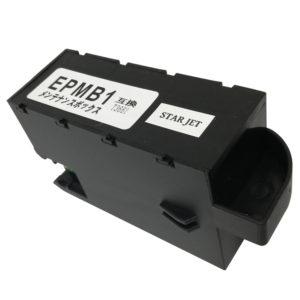 EPMB1 / 互換メンテナンスボックス